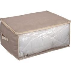 Кофр Handy Home для хранения Вельвет, Д600 Ш450 В300, серый