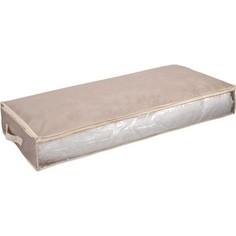 Кофр Handy Home для хранения Вельвет, Д1000 Ш450 В150, серый