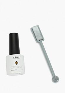 Набор для ухода за ногтями Runail Professional магнит и Гель-лак Cat's eye (золотистый блик, цвет: Золотистая кошка)