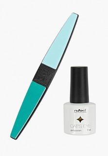 Набор для ухода за ногтями Runail Professional пилка для ногтей и Гель-лак INDI laque, 9 мл №3677
