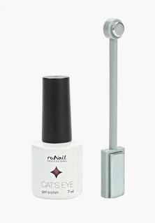 Набор для ухода за ногтями Runail Professional магнит и Гель-лак Cat's eye (серебристый блик, цвет: Китайская кошка)