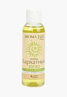 "Масло для тела Aroma Jazz для загара-флюид ""Бархатный загар"""