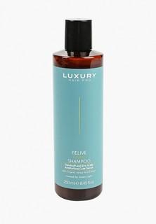 Шампунь Green Light против перхоти для СУХОЙ кожи головы / Shampoo Antiforfora Cute Secca Purix