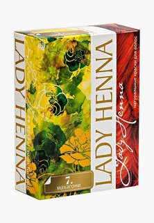 Краска для волос Lady Henna на основе хны Махагони, 60 г
