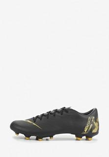Бутсы Nike VAPOR 12 ACADEMY FG/MG