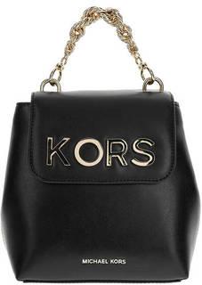 Маленький городской рюкзак из гладкой кожи Mott Michael Kors