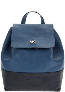 Синий кожаный рюкзак с тонкими лямками Junie Michael Kors