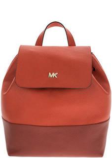 Красный кожаный рюкзак с тонкими лямками Junie Michael Kors