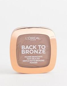 Матовая бронзирующая пудра LOreal Paris Back To Bronze - Коричневый LOreal