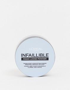 Рассыпчатая закрепляющая пудра LOreal Paris Infallible 01 Universal - Бесцветный
