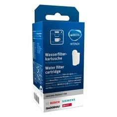 Водяной фильтр BOSCH 17000705, для кофемашин