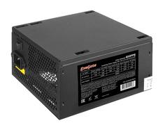 Блок питания Exegate ATX-600PPE 600W Black EX260643RUS-S / 278169