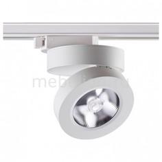 Накладной светильник Groda 357986 Novotech