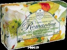 Nesti Dante - Мыло Романтика королевская лилия и нарцисс Lily And Narcissus, 250 гр.
