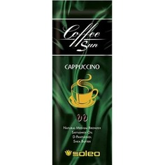 Soleo - Крем-бронзатор с проявителем загара Coffe Sun Cappuccino