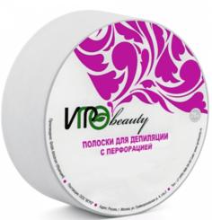 Igrobeauty - Бумага для депиляции в рулоне с перфорацией шаг 20 см, ширина 7 см, (5 цветов)