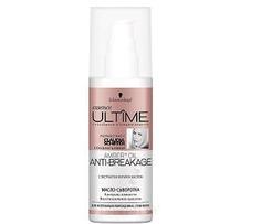Schwarzkopf Professional - Масло-сыворотка для экстремально поврежденных и сухих волос Ultime Amber+Oil Anti-Breakage, 100 мл