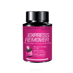 Maybelline - Экспресс-средство для снятия лака Express Remover, 75 мл