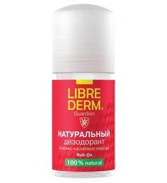 Librederm - Натуральный дезодорант, 50 мл