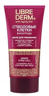 Librederm - Стволовые клетки винограда желе для умывания Anti-Age, 150 мл