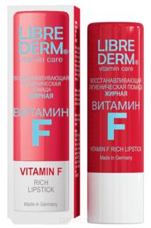 Librederm - Восстанавливающая гигиеническая помада жирная Витамин F, 4 г