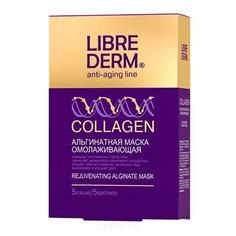 Librederm - Коллаген омолаживающая альгинатная маска №5, 30 гр