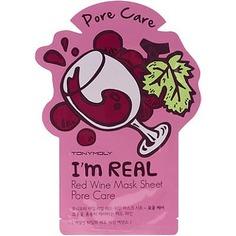 Tony Moly - Тканевая маска с экстрактом красного вина I'm Real Red Wine Mask Sheet Pore Care, 21 мл