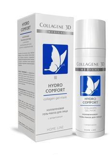 Collagene 3D - Гель-маска Hydro Comfort с аллантоином, 30 мл