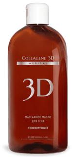 Collagene 3D - Масло массажное для тела Тонизирующее, 300 мл