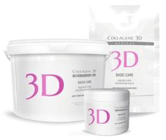 Collagene 3D - Альгинатная маска для лица и тела Basic Care с розовой глиной