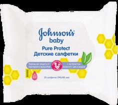 Johnson's Baby - Детские салфетки Pure Protect, 25 шт