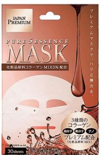 Japan Gals - Маска для лица c тремя видами коллагена Premium, 30 шт