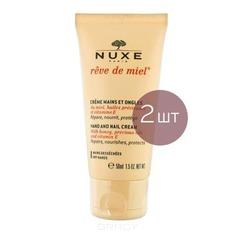 Nuxe - Крем для рук Reve de Miel, 2 Тюбика по 50 мл