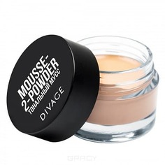Divage - Тональная основа в банке Mousse-to-powder Foundation In a Jar, 9.6 гр (3 оттенка)