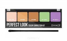 Divage - Палетка корректоров для лица Perfect Look, 6 гр