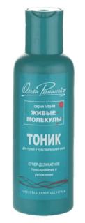 Ольга Ромашко - Тоник для сухой и чувствительной кожи, 150 мл