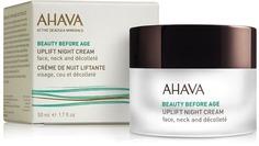 Ahava - Ночной крем для подтяжки кожи лица, шеи и зоны декольте Beauty Before Age, 50 мл