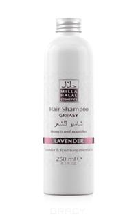 Halal Cosmetics - Шампунь для жирных волос Lavander, 250 мл