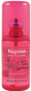 Kapous - Флюид для секущихся кончиков волос с биотином Biotin Energy, 80 мл
