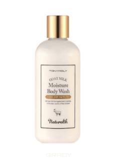 Tony Moly - Гель для душа с козьим молоком Naturalth Goat Milk Moisture Body Wash, 300 мл