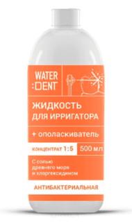 Global White - Жидкость для ирригатора, антибактериальный комплекс концентрат 1:5, 500 мл