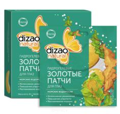 """Dizao - Гидрогелевые золотые патчи для глаз """"Водоросли"""", 5 шт"""