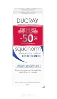 Ducray - Набор шампунь от сухой перхоти 2 х 200 мл (-50% НА ВТОРУЮ УПАКОВКУ)