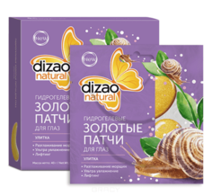 """Dizao - Гидрогелевые золотые патчи для глаз """"Улитка"""", 5 шт"""
