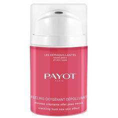 Payot - Маска-пилинг кислородная Les Demaquillantes, 40 мл
