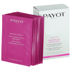 Payot - Экспресс-уход для укрепления кожи и устранения признаков усталости глаз Perform Lift, (10х2 шт)