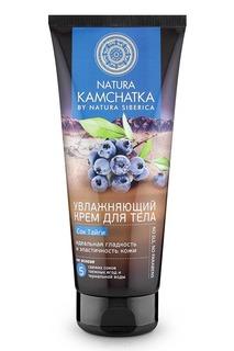 """Natura Siberica - Крем для тела увлажняющий """"Сок Тайги"""" идеальная гладкость и эластичность кожи Kamchatka, 200 мл"""