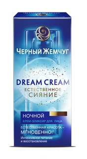 Черный жемчуг - Ночной крем-эликсир Dream Cream, 50 мл