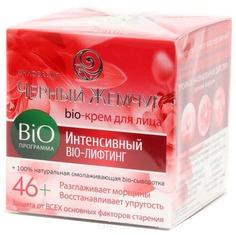 Черный жемчуг - Крем для лица Bio-программа Интенсивный лифтинг 46+, 50 мл