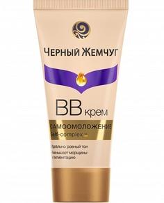Черный жемчуг - ВВ-крем омолаживающий для всех типов кожи, 45 мл